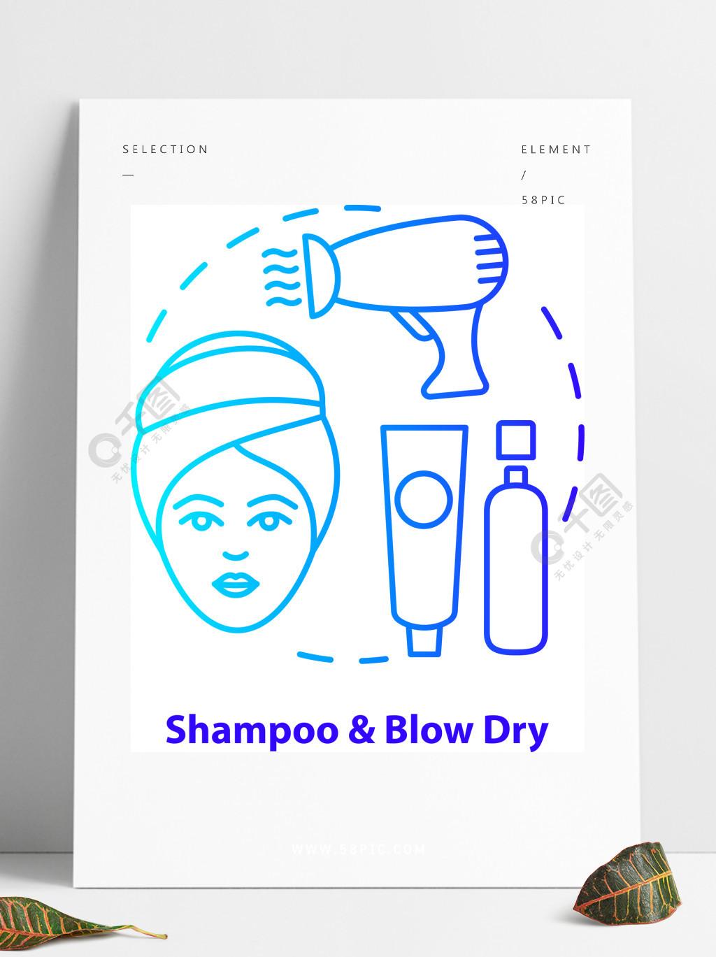 洗发水,吹干蓝色概念图标头发护理,治疗产品的想法细线图美发沙龙