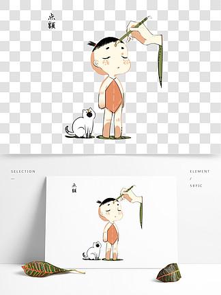端午Q版点额传统习俗插画