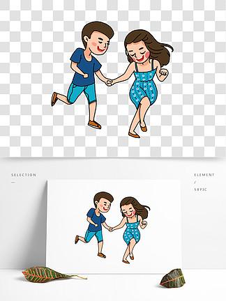 情侣开心度假原创手绘卡通素材