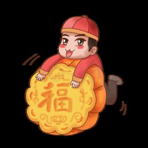 中秋节卡通福娃之男孩抱月饼