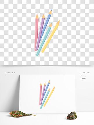 五支粉嫩的彩色铅笔
