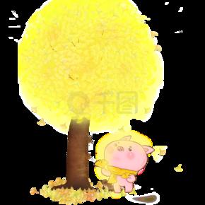 卡通手绘黄色树下小猪