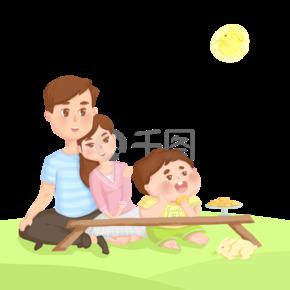 中秋节一家人就着月兔吃月饼