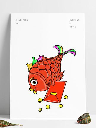 年年有鱼送红包插画