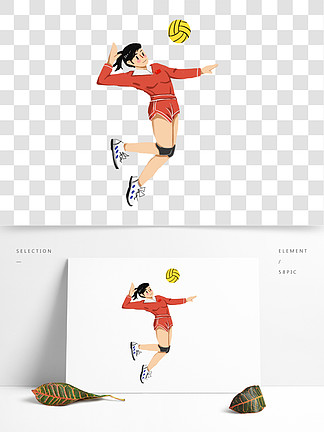 <i>運</i>動<i>會</i><i>奧</i><i>運</i><i>會</i>女子排球比賽