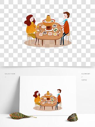 中國傳統美食之打火鍋卡通插畫