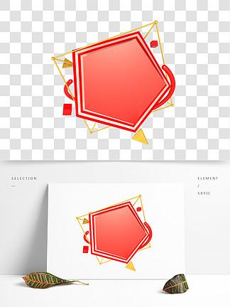 <i>淘</i><i>宝</i>天猫C4D立体几何海报背景<i>装</i>饰素材
