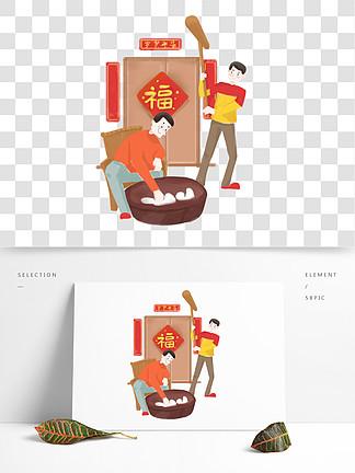 傳統習俗之打年糕卡通插畫圖