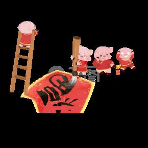 一群正在写福字贺新春的小猪