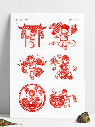 中国风传统习俗剪纸风手绘插画