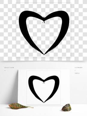 创意黑色笔刷爱心