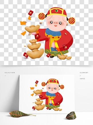 2019新年可爱卡通猪猪财神元宝贺岁矢量图