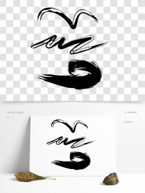 中国风黑色水墨笔刷