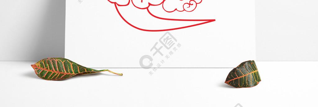 红色中国风祥云云纹