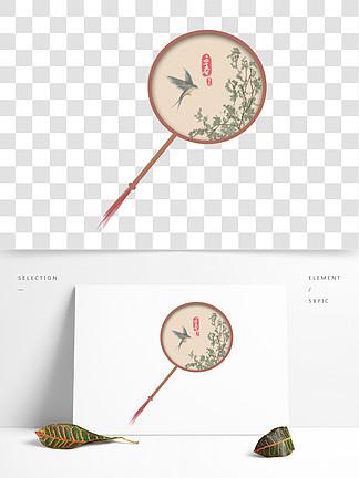 中国风立春春天春季复古宫扇春燕燕子传统文化插画元素