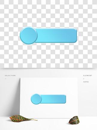 手繪藍色按鈕邊框裝飾