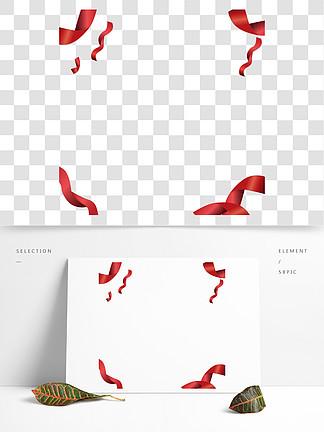 红色漂浮丝带原创手绘矢量素材下载