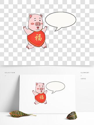 新年可爱的小猪插画
