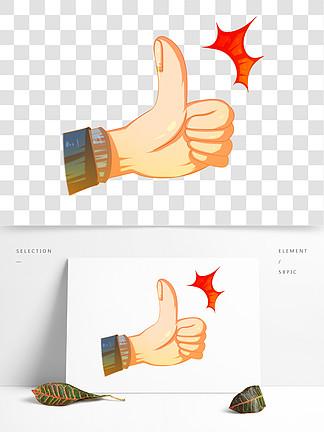 创意大拇指点赞插画