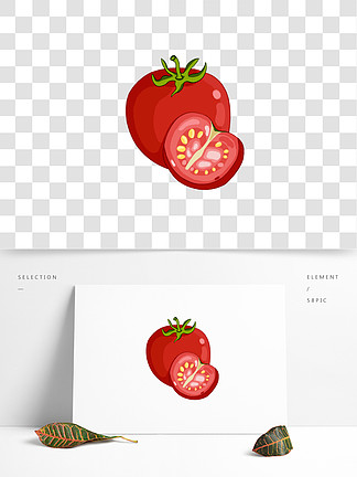 蔬菜免抠图元素3