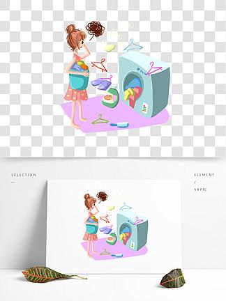 手绘肥宅洗衣服插画
