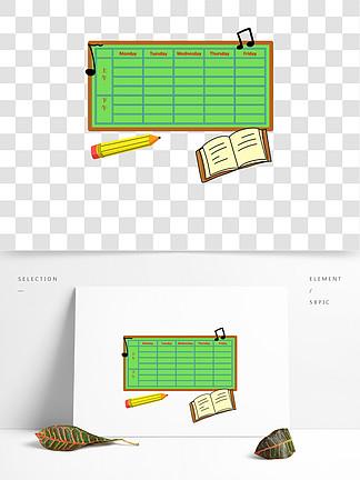 手繪文具一周計劃