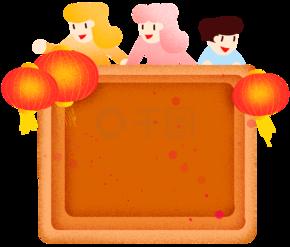 中国风灯笼边框插画