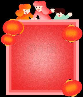 中国风红灯笼边框
