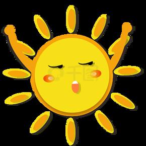 卡通做运动的小太阳免抠图
