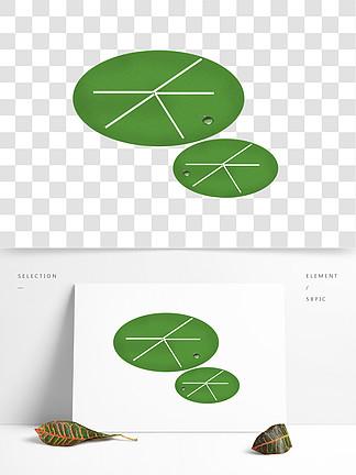 卡通扁平化的绿色荷叶免扣图