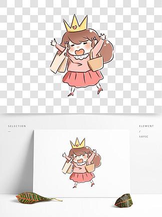 三八婦女節女王節粉色卡通可愛Q版女孩PNG全身像