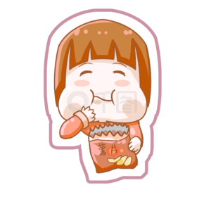 吃薯片的小女孩插画