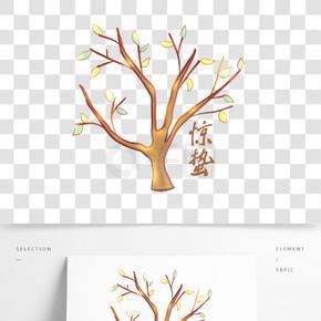 創意驚蟄大樹插畫