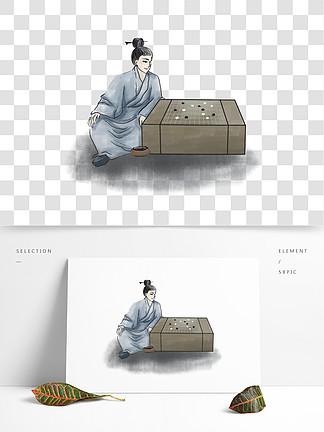 水墨复古中国风围棋少年