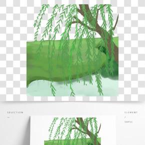 綠色植物春天垂柳元素