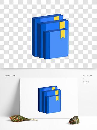 手繪卡通2.5D立體藍色書本