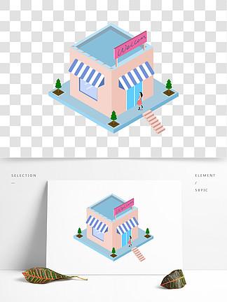 2.5d房屋卡通風矢量圖片