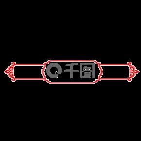 中国风红色剪纸边框png素材