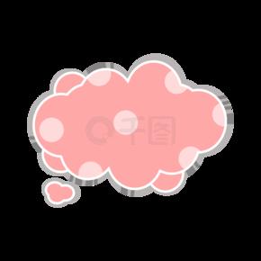 粉色波点可爱简?#35745;?#27873;对话框