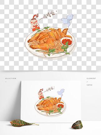 美食福娃年画娃娃烤鸡