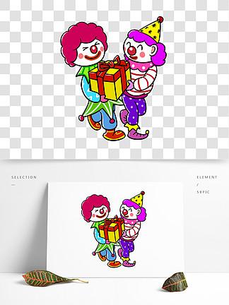 卡通愚人节小丑送礼物png透明底