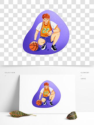 準備打籃球的男孩插畫風彩色系png免摳素材