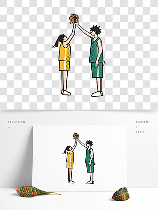 卡通矢量免摳扁平可愛打籃球的情侶
