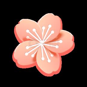 母亲节粉色橘色花朵樱花花瓣唯美?#20301;?#20813;扣png