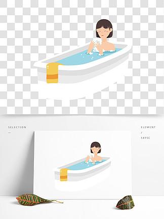 泡澡的女孩卡通png素材