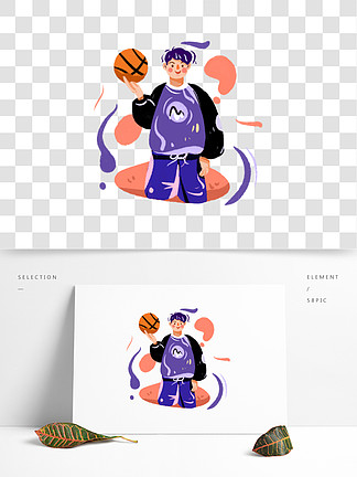 即將上場打籃球的男孩手繪插畫png免摳素材