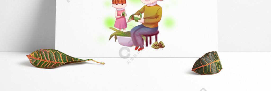 端午节奶奶带着孙女一起包粽子