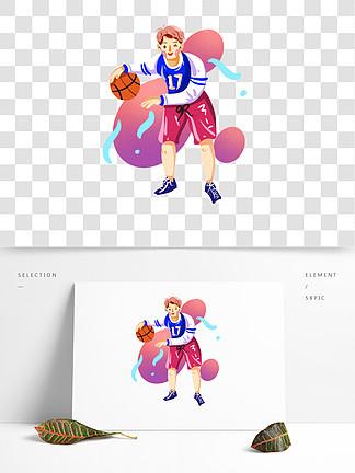 正在打籃球的男孩手繪韓系插畫風png免摳素材