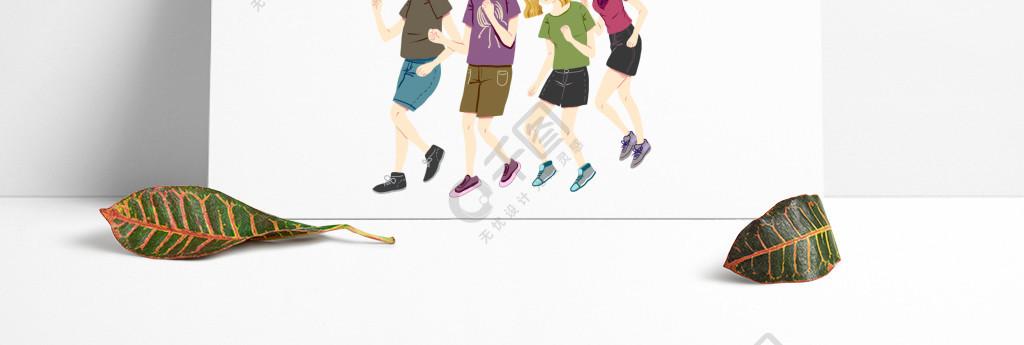 好朋友们一起运动跑步