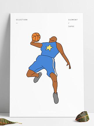 打籃球的運動員插畫